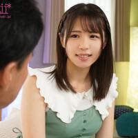 真性中年男性好きアイドル級美少女 花崎こはる